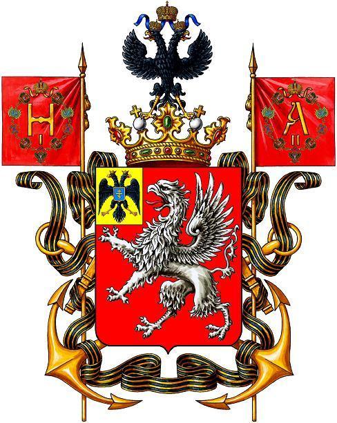 Геральдический герб Севастополя.