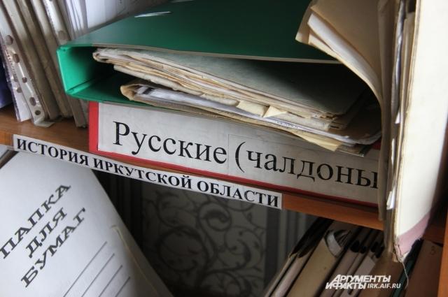 В музее можно найти информацию о народах Сибири.