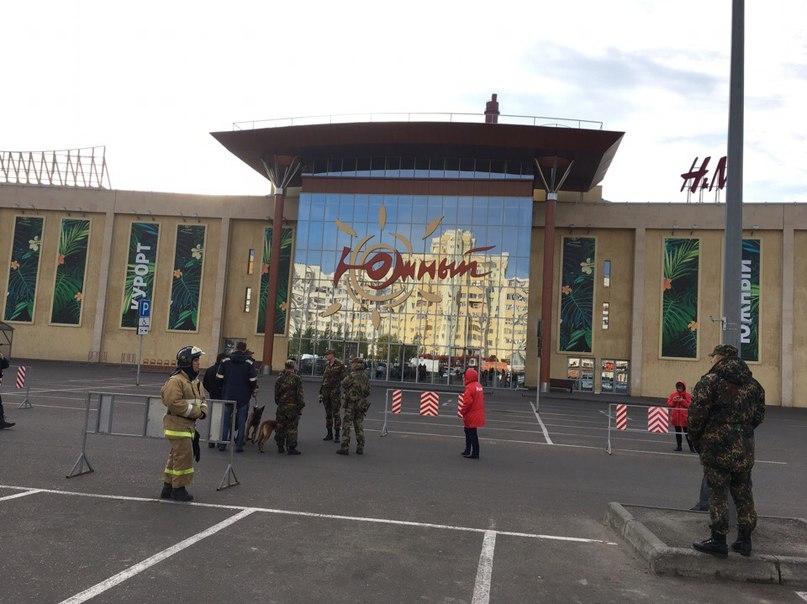 ТЦ Южный в Казани, эвакуация в Казани