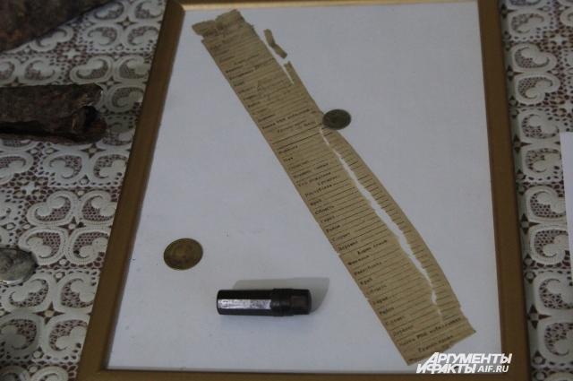 Медальон-капсула, в котором нашли записку Рудакова, её расшифровали полицейские-криминалисты Таганрога.