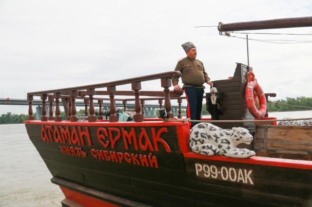 «Атаман Ермак. Князь Сибирский»