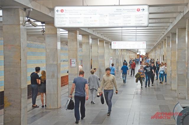 Вестибюль станции метро «Проспект Вернадского».