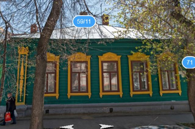 Дом Беркутова
