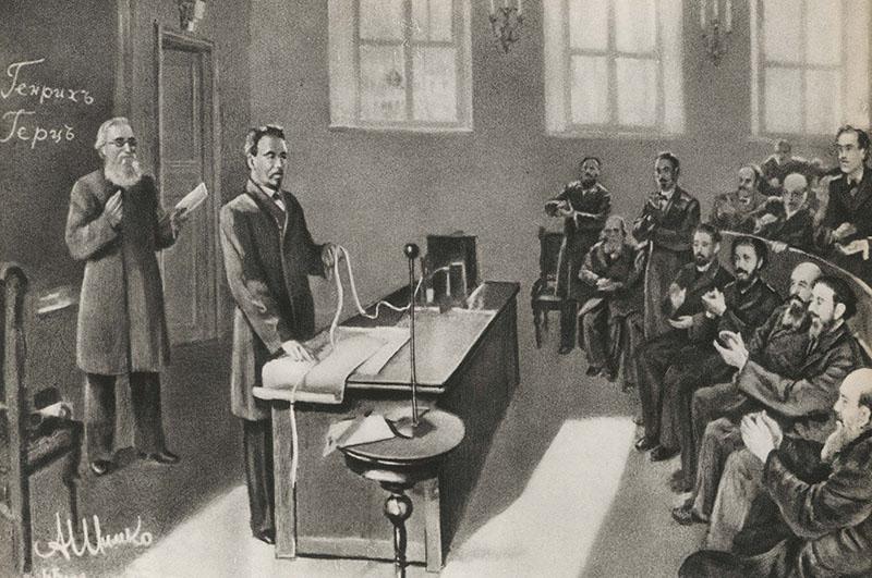 Демонстрация прибора Александра Попова, 7 мая 1895 года