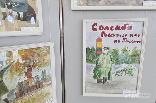 Молдавия,