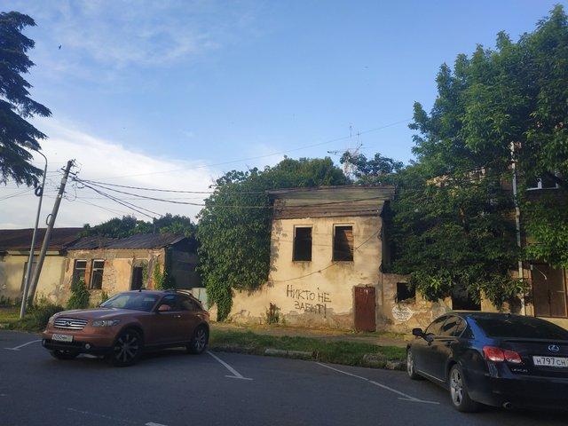 Абхазия май 2021