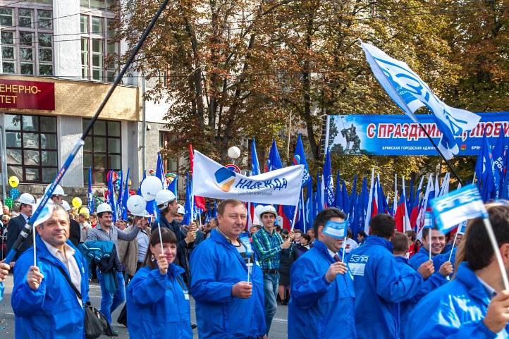 Сотрудники ГК «Надежда» на праздничном шествии «В тебе, мой Брянск – Россия!».