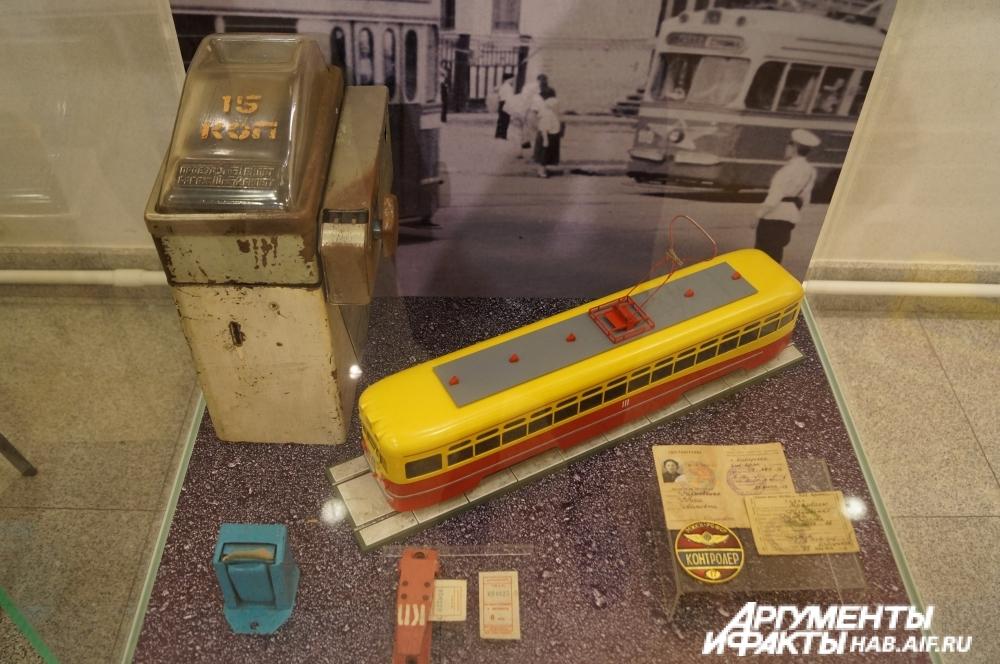 Первый трамвай появился в городе к его столетию.