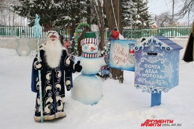 Дед Мороз может исполнить любое желание, но счастье и волшебство далеко не всегда связаны с материальными благами.