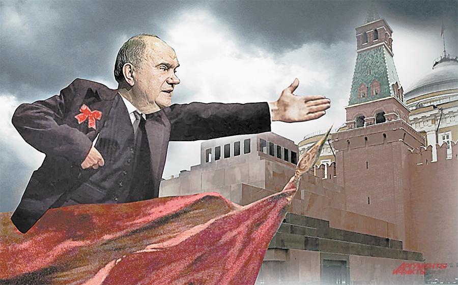 Коммунисты в борьбе за капитализм