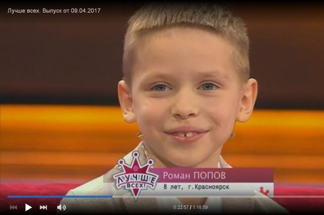 Роман Попов признался, что он художник-самоучка.