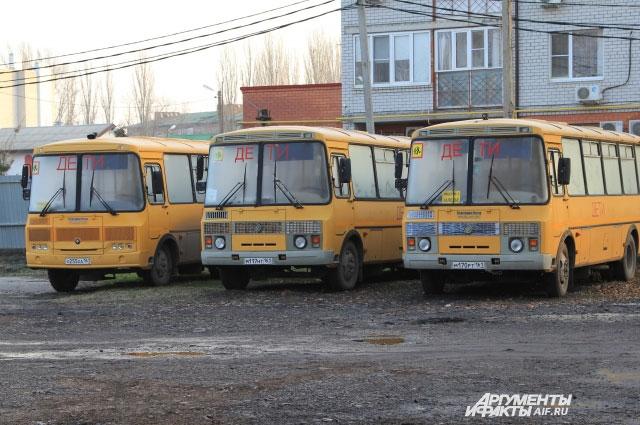 Школьные автобусы уже второй месяц стоят из-за поломок.