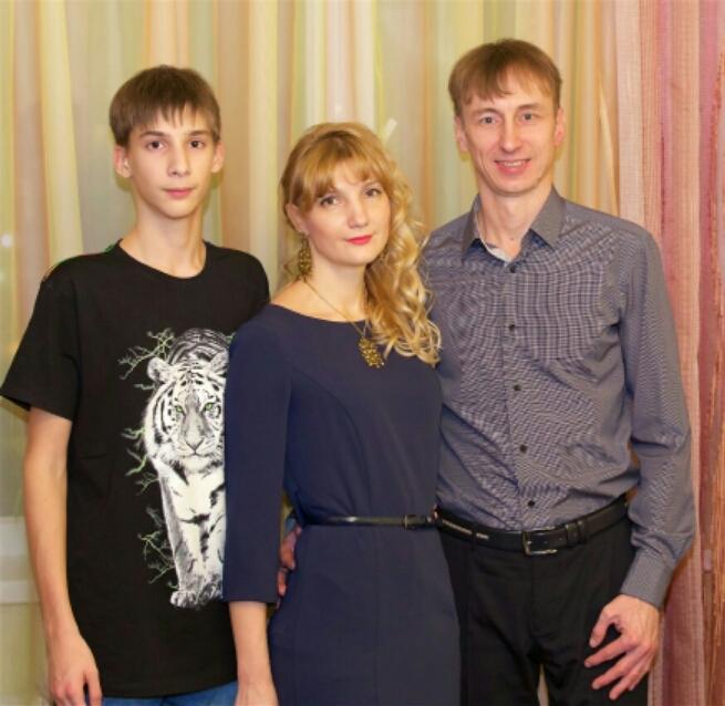 Семья Рыбаковых