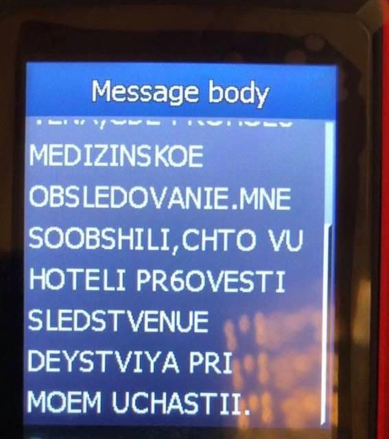 скриншот Березкина