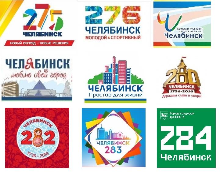 Подборка логотипов, украшавших городские афиши за последнее десятилетие. Пожалуй, ни разу символика не вызывала такого интереса, как в этом году.