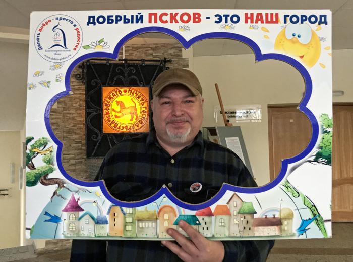 Андрей Семёнов, директор фонда
