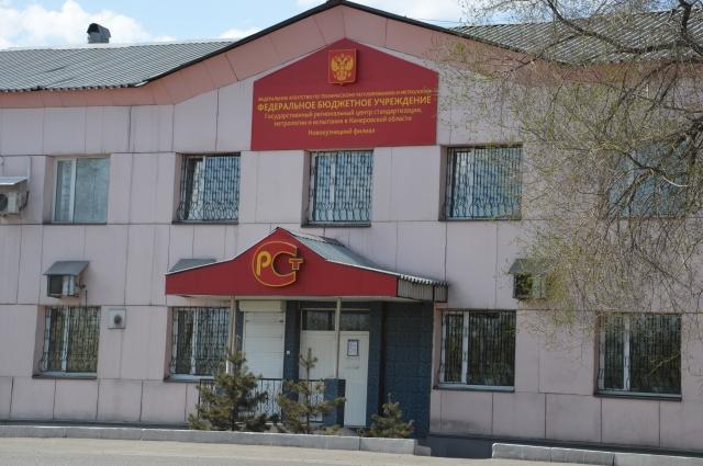 Жители Новокузнецка могут поверить счетчики у себя в городе.