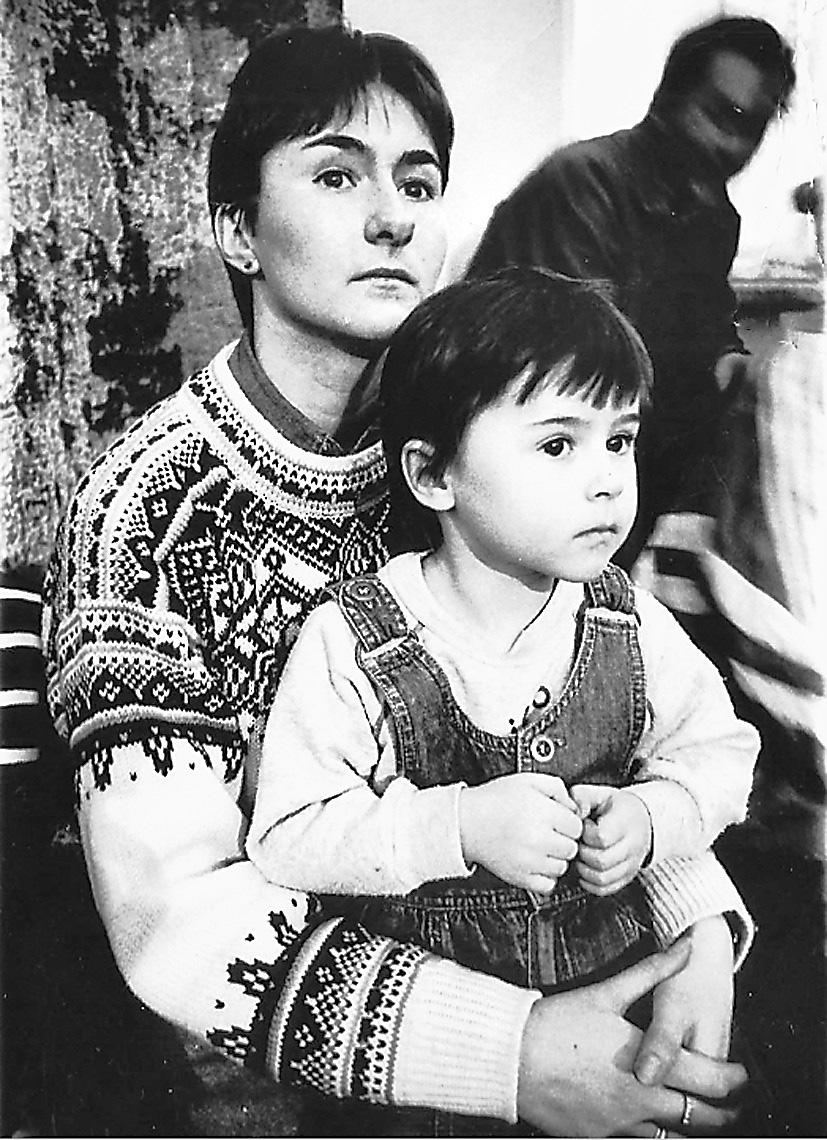 С сыном Францем (1987 г. р.).