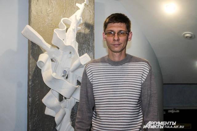Александр Ермаков.