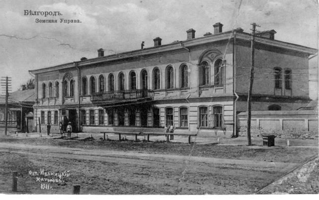 Музей связи в Белгороде