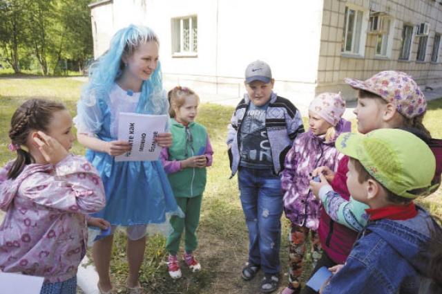 Молодые заводчане организовали праздник в детской больнице.