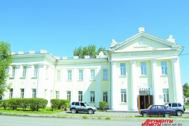 Здание музея построили в 1926 году.