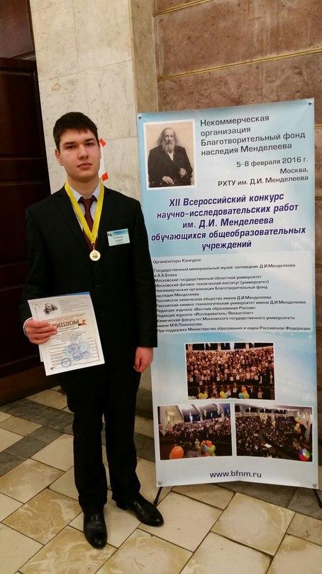 Андрей Ровинюк