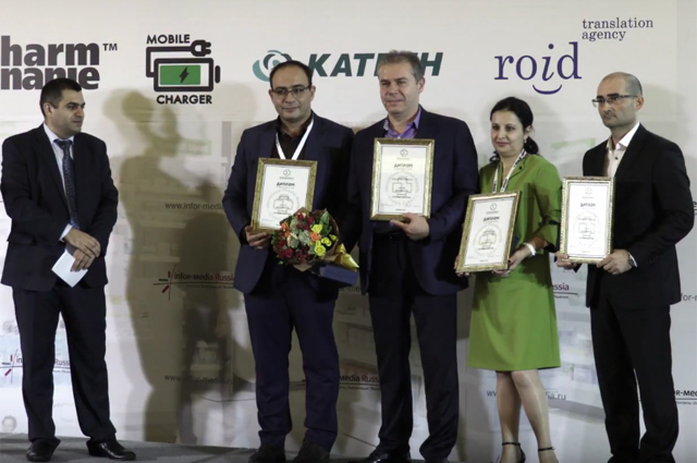 IIМеждународная фармацевтическая премия «ЗЕЛЕНЫЙ КРЕСТ»