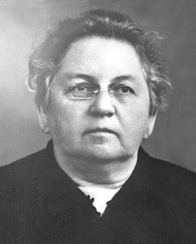 Евгения Алексеевна Домрачева