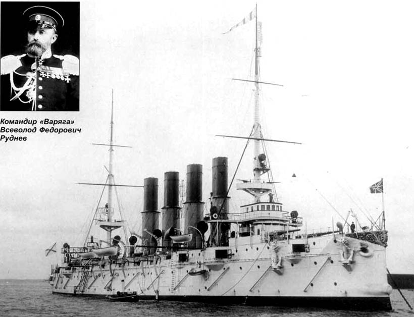 Бронепалубный крейсер Варяг и фотография его капитана Всеволода Руднева