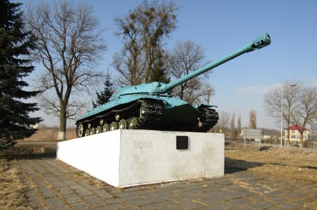 Памятник воинам-освободителям (танк ИС-3) в Краснознаменске.