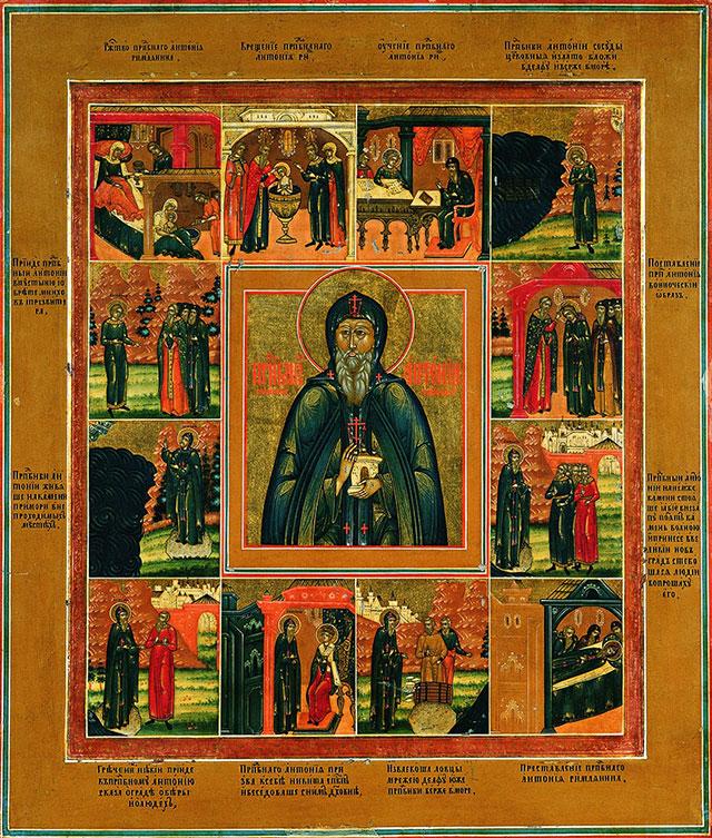 Икона «Преподобный Антоний в житии».