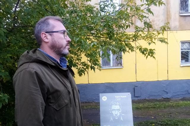 Участник проекта «Дизайн-код Екатеринбурга» Владислав Деревянных