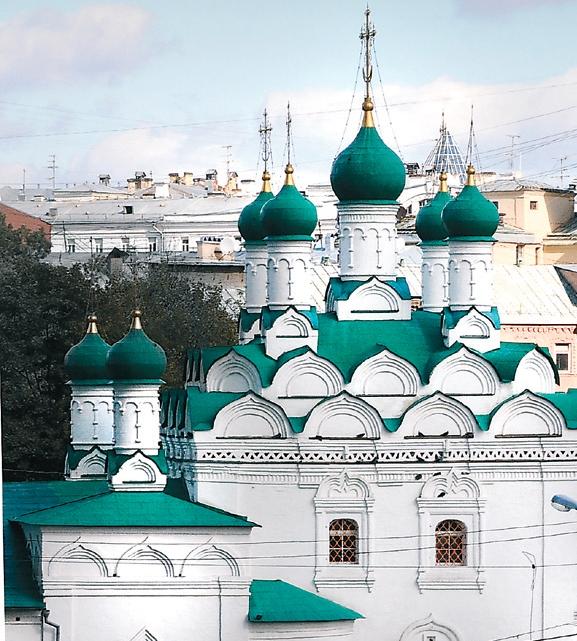 (4) В церкви Симеона Столпника на Поварской граф Н. П. Шереметев обвенчался со своей суженой