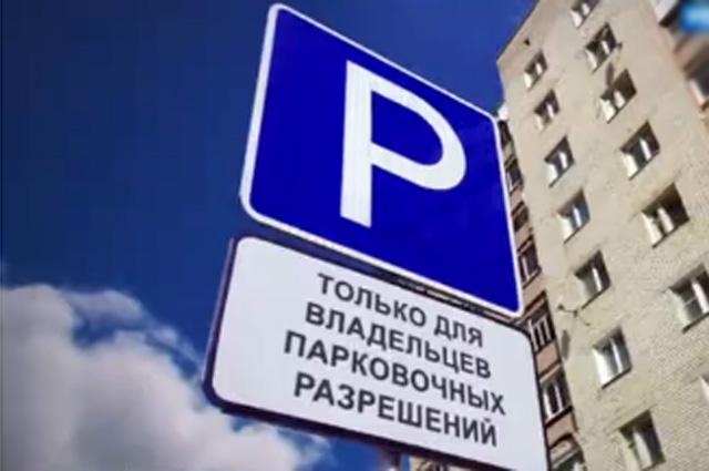 Эра цивилизованных парковок в Пензе пока не наступила.