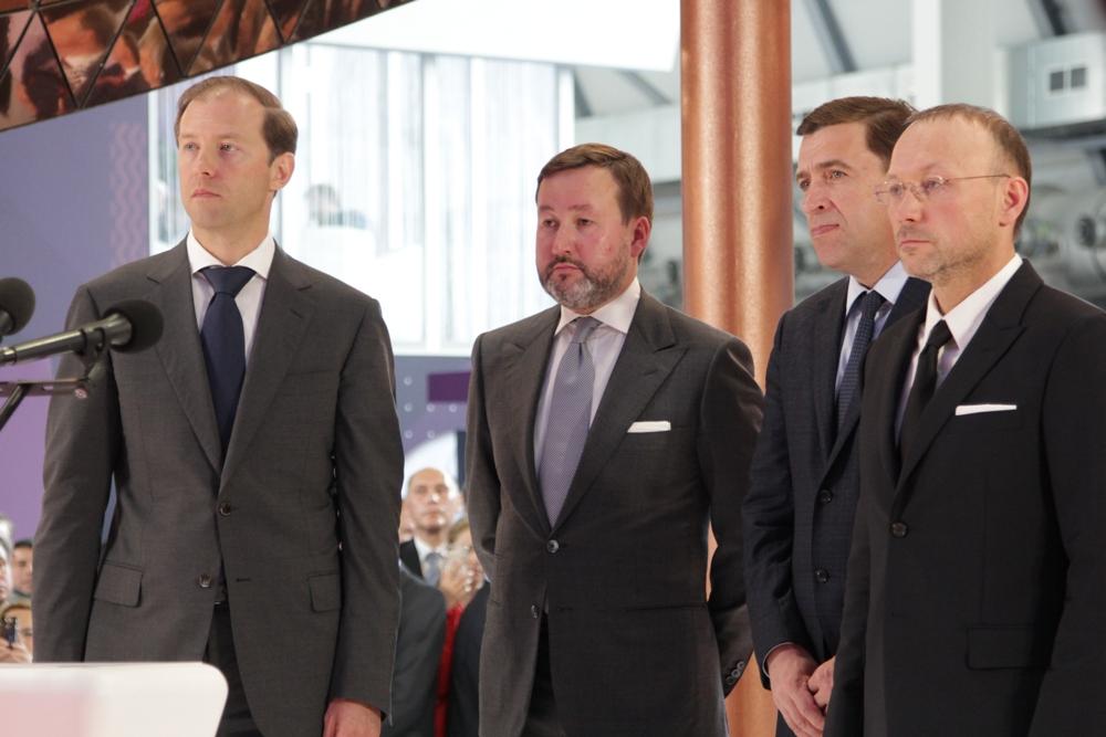 Денис Мантуров, Игорь Алтушкин, Евгений Куйвашев и Тимербулат Каримов дали старт реализации большого проекта в режиме видеоконференции.
