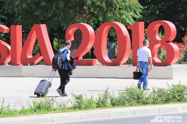 В Ростов-на-Дону прибывают футбольные болельщики со всего мира!