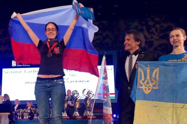 Победа на международном конкурсе.