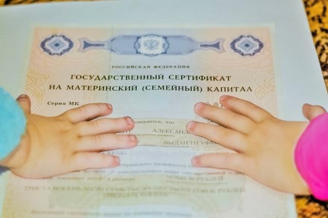 Маткапитал на второго ребёнка в семьях, где за первого ребёнка его не получали, составит 639 432 рубля.