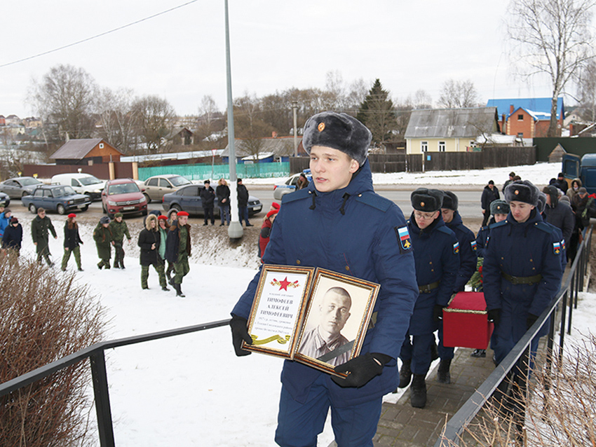 Закрытие Вахты памятиОстанки смоленского лётчика Алексея Тимофеева нашли на белгородской земле.