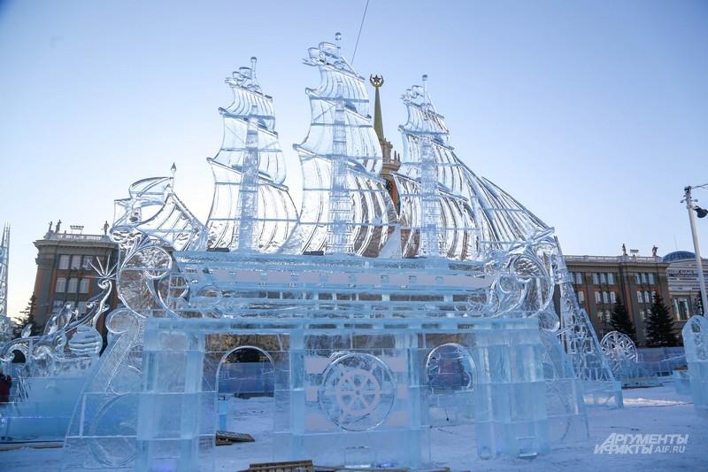 Ледовый городок 2020