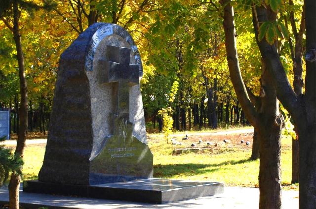 Монумент жертвам Голодомора 1932-1933 г. «Покойтесь с миром голодом убитые». Луганская Народная Республика.