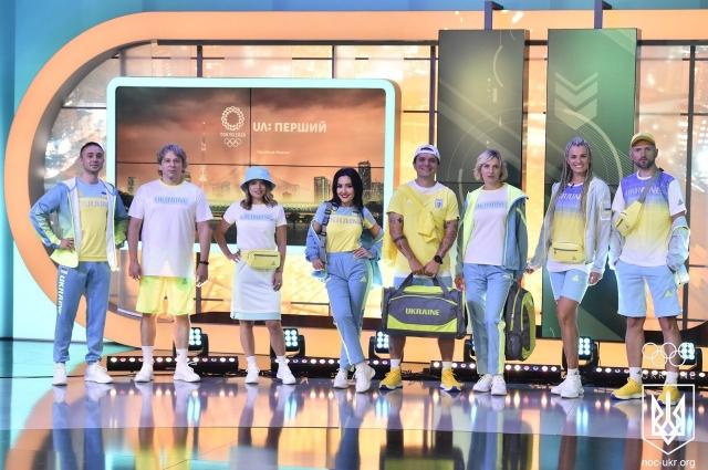 Новая форма сборной Украины.