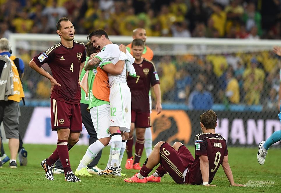 Игроки сборной России после матча с командой Алжира