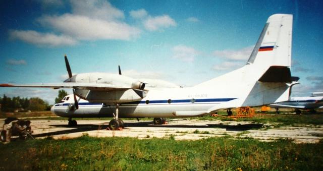 Ан-32 на аэродроме КАПО.