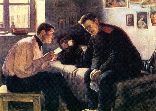 Леонид Пастернак. Вести с родины. 1889.