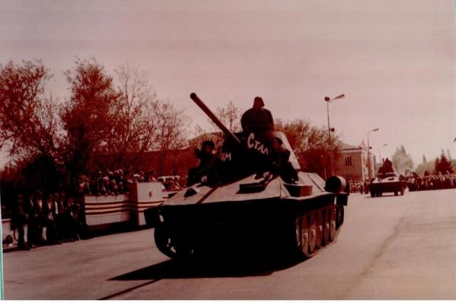 80-е годы, Тацинка празднует День Победы.