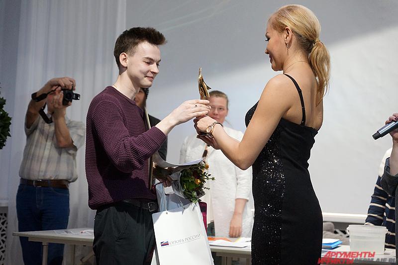 В итоге, главную награду взял 21-летний Даниил Гогузев, уроженец Березников.