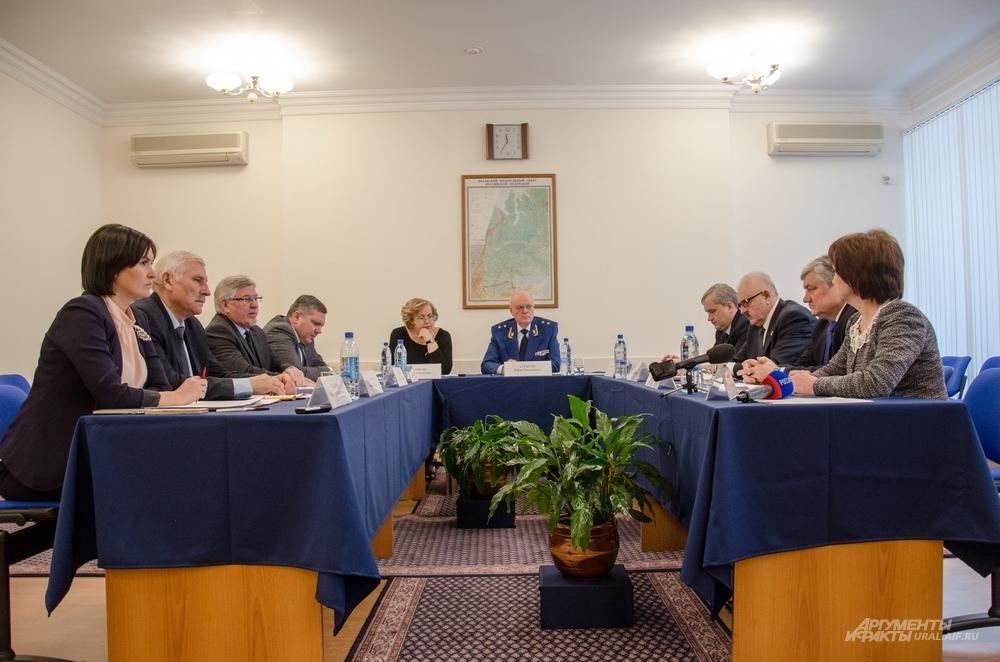 Координационный совет по правам человека при Генеральной прокуратуре в УрФО