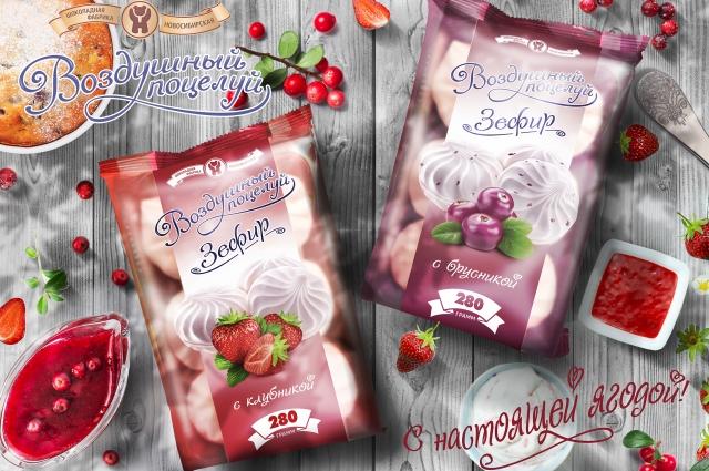 Шоколадная фабрика «Новосибирская» выпускает наряду с классическим еще и ягодный зефир.